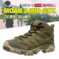 (Best Buy) MERRELL MOAB 2 MID GTX 男款 寬楦 戶外鞋 登山鞋 F8@(J99773W)