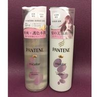 潘婷 淨澈護色 洗髮精 護髮素 潤髮乳 銀灰瓶 Pantene micellar 染燙