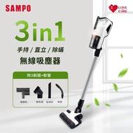【SAMPO 聲寶】3in1手持/直立/除蹣無線吸塵器 EC-HA07UR(加碼送塵蹣刷軟管配件組)