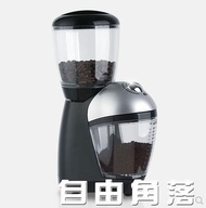 「樂天優選」mitto電動磨豆機家用小型迷你咖啡豆磨粉機八檔粗細可調110V