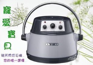 寵愛寶貝~ 雅芳牌 YH-808T 冷熱寵物烘毛機(送日本虎牌保溫杯+噴霧扇/免運費) 另售烘毛箱