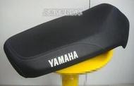現貨臺灣山葉雅馬哈YAMAHA BWS X BWS125 原廠 原裝 坐墊 坐墊總成