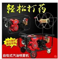 汽油機打藥機擔架式推車式高壓機動農藥機噴藥機農用噴霧機噴霧器 創時代