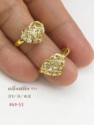 แหวนทองคำแท้ 1/2 สลึง(ครึ่งสลึง) น้ำหนัก 1.9 กรัม ทองคำแท้ 96.5% มาตรฐานทองคำเยาวราช ขายได้จำนำได้ มีใบรับประกัน