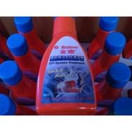SYM 三陽 原廠 公司貨 金帝 噴射引擎噴油嘴清潔劑/汽油添加劑/噴射燃油系統清淨劑