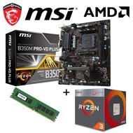 微星B350M PRO-VD PLUS主機板+ AMD R3-2200G 處理器+美光8G DDR4 2400記憶體