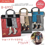 Japan Mis Zapatos Boots Cloak Women Square Backpack Handbag/backpack B - 6922