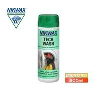 [ NIKWAX ] 防水布料清洗劑 300ml  / 181