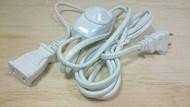 【八八八】e網購~【調光線/調速線 14-008】光源調節器 速度控制器 排風扇410611