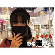 【日韓熱賣~流行黑色口罩】個性潮流防塵口罩 四層活性碳口罩 一盒50入(單片獨立包裝) Doctor mask日本愛用款