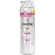 PANTENE潘婷-micellar淨澈護色洗髮露 500ml 0矽靈洗髮精 公司正貨 小銀瓶 潘婷 micellar