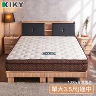 【KIKY】海藻纖維護膚獨立筒床墊(單人加大3.5尺)
