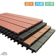 日式仿實木塑膠地板 抗腐 防滑 仿實木地板 塑膠地板 陽台 花園 室內 都適用 可裁切 卡扣式 不傷地板
