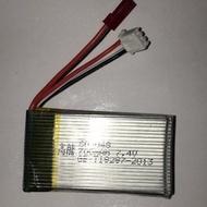 美嘉欣X600 700mAh電池150元