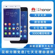 【嚴選精品】二手華為honor榮耀榮耀6雙卡移動4G聯通6P特價安卓智能便宜手機