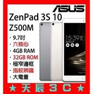 ☆天辰通訊☆中和 平板 單機 華碩 ASUS ZenPad 3S 10 Z500M 9.7吋 六核 WiFi 32G