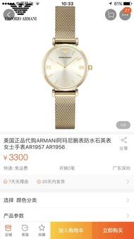 Emporio_Armani_ woven strap women's watch