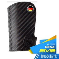 BENZ W202 W203 W204 W208 W209 W210 W211 賓士汽車 電子鑰匙皮套 廠商直送