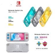 switch lite 任天堂游戲機續航增強版新版Switch 迷你ns加強 主機
