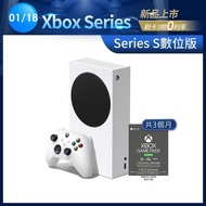 【Microsoft 微軟】預購 1/19 出貨★ Xbox Series S 512GB遊戲主機_無光碟版+3個月Game Pass終極版實體卡