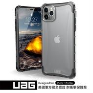 UAG iPhone 11 Pro Max 耐衝擊全透保護殼-透明