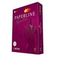 PAPERLINE Signature A4頂級彩鐳多功能影印紙(80g)