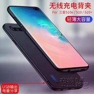 三星S10背夾充電寶 note8無線s9 超薄s10e手機殼s8大容量背夾電池