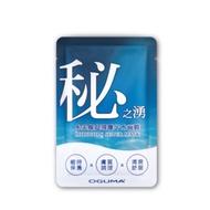 🍀現貨🍀秘之湧水美媒 超導離子 水面膜 水美媒面膜