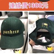 MLB帽子(預購)
