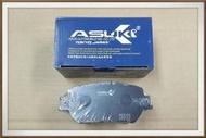 【帝益汽材】豐田 TOYOTA CAMRY 02~05年 煞車來令片 剎車來令片 前 碟式 日 ASUKI《另有賣尾燈》
