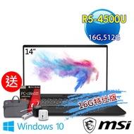 【記憶體升級特仕版】msi微星 Modern 14 B4MW-039TW-BBAR545U8GXXDX10MH 14吋 創作者筆電(R5-4500U/16G/512G/Win10)
