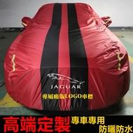 防曬防水汽車車罩豐田86 Alphard Previa Wish Yaris Innova隔熱車罩車衣