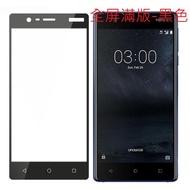 Nokia6 Nokia6.1 Nokia6.1Plus 2018 滿膠 滿版 9H 鋼化玻璃膜 保護貼 玻璃膜 保護膜