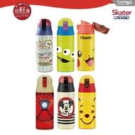 贈兒童口罩【日本Skater】直飲不鏽鋼保溫瓶(360ml)米奇 鋼鐵人 小飛象 皮卡丘-米菲寶貝