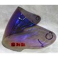 《福利社》│原廠配件 M2R J2 J-2 電五彩 電七彩  耐刮 抗UV 半罩 四分之三帽 全罩 安全帽專用 強化鏡片