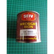 250ml Seiv Brand Copper Color Wrought Iron Paint