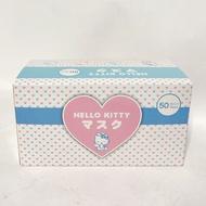 日本 A.R. Hello Kitty 三層構造立體口罩(50枚)(8276)