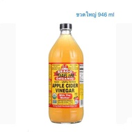 Apple Cider Vinegar BRAGG (946 ml)