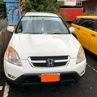 個人自售 Honda CRV 2003(誠可議)