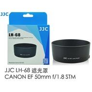 【eYe攝影】現貨 JJC ES-68 LH-68 遮光罩 CANON 50mm F1.8 STM 可反扣