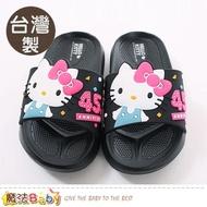 【魔法Baby】女童鞋 台灣製Hello kitty正版美型拖鞋(sk0640)