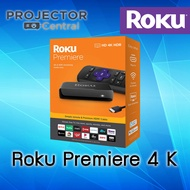 Roku Premiere(3920R) HD/4K/HDR Streaming Media Player with Simple Remote and Premium HDMI Cable, Compare to Amazon Fire TV Stick 4K / Google Chromecast Ultra