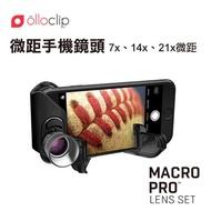 olloclip iPhone 7/7 Plus 微距手機鏡頭21x#核心手機鏡頭-魚眼廣角微距#運動長焦超廣角手機鏡頭