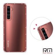 【RedMoon】realme X50 Pro 防摔透明TPU手機軟殼