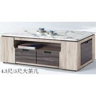 【新北大】20購 S630-4 菲芮橡木色石面大茶几4.3尺/5尺(含腳椅X2)