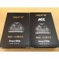 Aspire avp 1.2 1.3 棉芯 陶瓷芯 鋼網 正品 現貨 空倉 空彈 替換倉