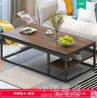 茶几簡約茶几桌客廳家用創意矮桌經濟型現代茶台小戶型多功能茶几CY