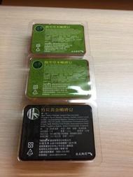 (3入)台鹽 竹炭黃金嫩膚皂130g*1+馥芳草本嫩膚皂130g*2