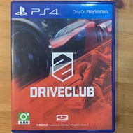 PS4 二手 遊戲片- DRIVECLUB