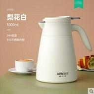 保溫壺 家用316不銹鋼超長保溫小容量咖啡壺辦公室水壺茶壺